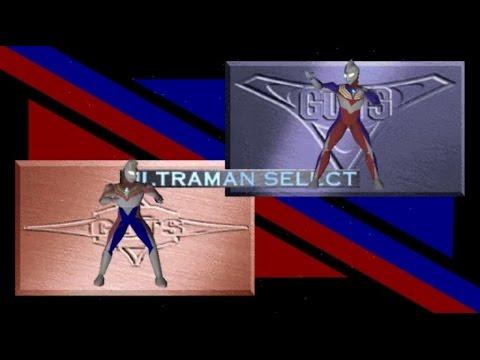 Ultraman Tiga & Dyna: New Generations (Hard) [16:9]