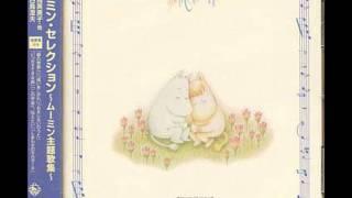 Moomin Music - 夢の世界へ