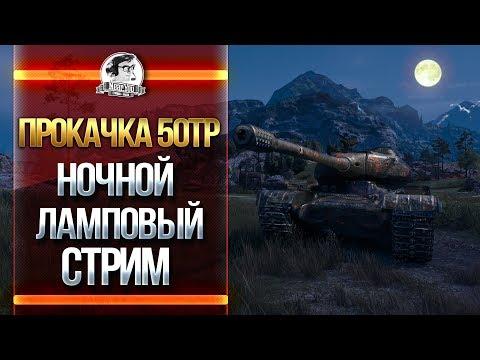 Онлайн игры на деньги в белоруссии