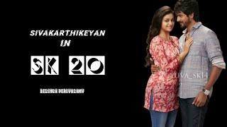 Sk(20) movie update   sivakarthikeyan next movie update   sk new update