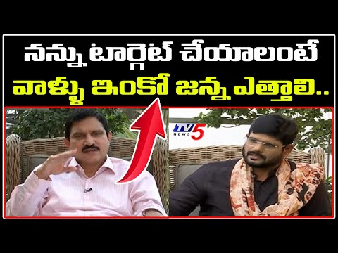 BJP Leader Sujana Chowdary Dare And Dashing Words In TV5 Murthy Interview | TV5 News Special