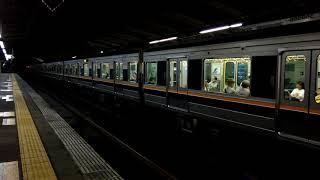 207系T27編成快速大阪行き 西宮名塩駅発車
