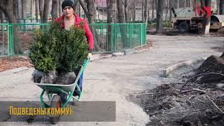 Реконструкция Центрального парка во Владикавказе
