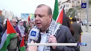 اصابة العشرات بالاختناق بغاز المسيل للدموع اثناء قمع قوات الاحتلال مسيرات الغضب - (20-12-2017)