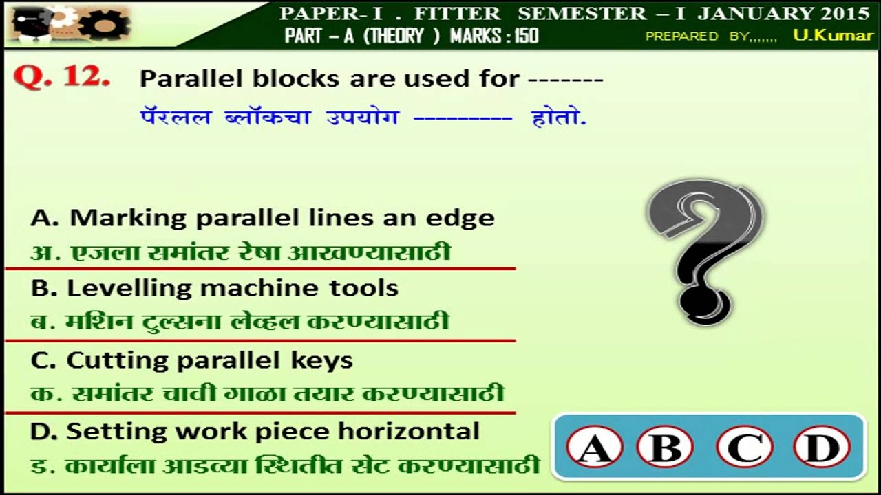 12 Parallel blocks are used for - YouTube