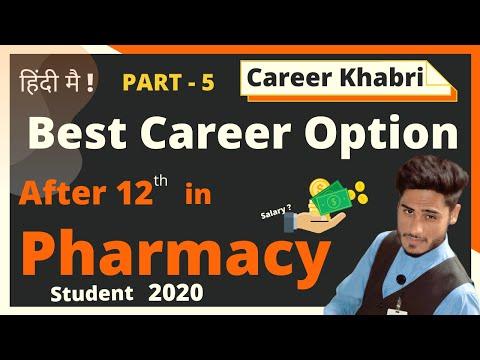 Career in Pharmacy | After 12th Career For Bio Student | Pharmacy career | Career Khabri.