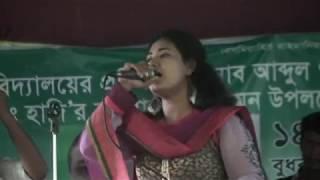 Kalay Pranti Nilo... Singer : Moriom Begum Surma Lirycs : Radha Romon
