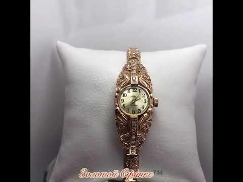 Золотые женские часы 06