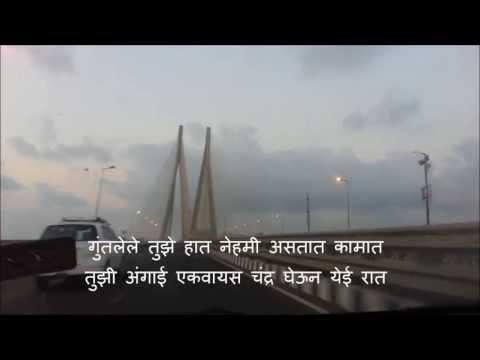 Aai (Marathi Poem)