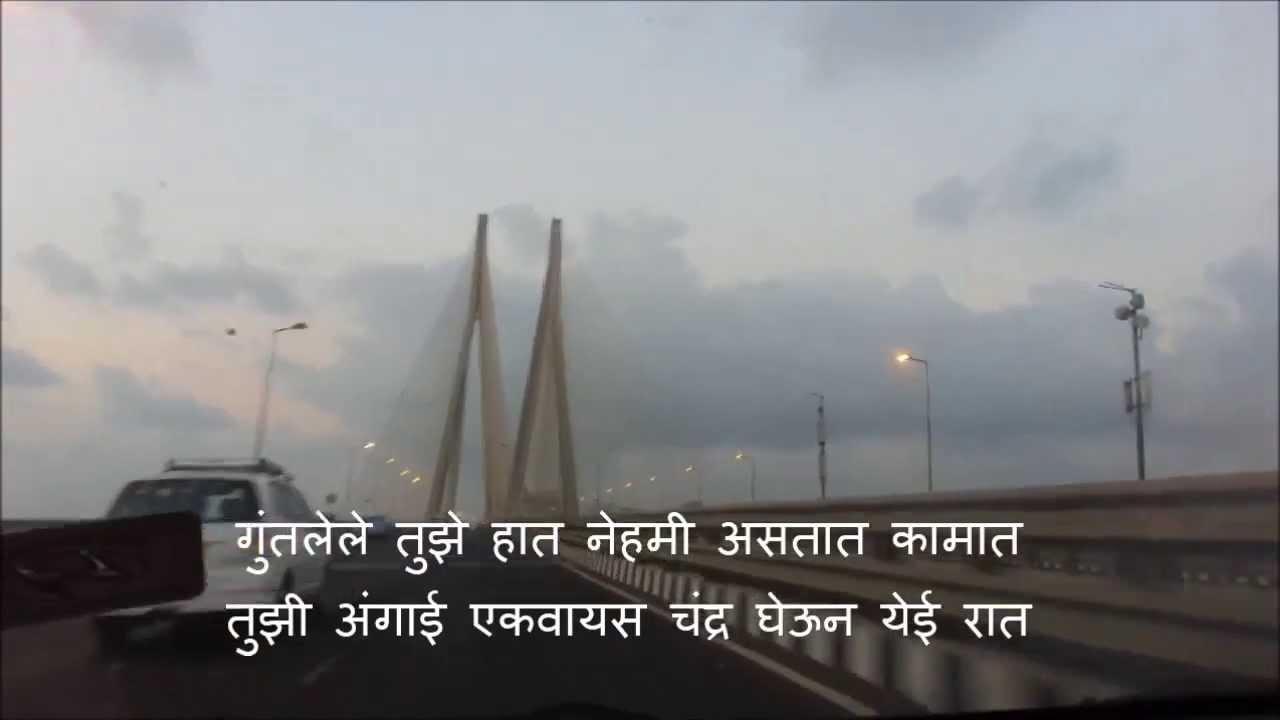 aai marathi poem   youtube