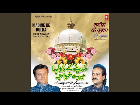 Bharosa Tujhpe Hai Aisa Mujhe Garib Nawaz