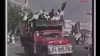 1965 K Haaj Ki Ek Nayab Video Must Watch..