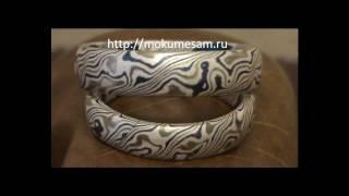 Mokume Gane кольца Мокуме Гане изготовление