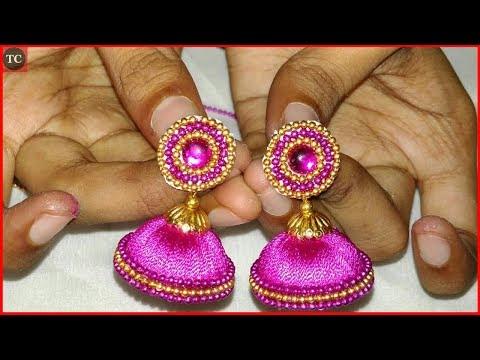 ஜிமிக்கி கம்மல் | அழகான ஜிமிக்கி கம்மல் செய்வது எப்படி? | How To Make Jimikki Kammal At Home
