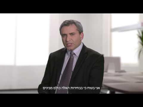 Международный день Катастрофы. Почему в Израиле к нему прохладно относятся?из YouTube · Длительность: 10 мин57 с