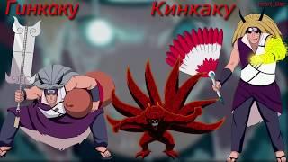 Наруто: Сравнение уровня мощности Джинчуурики! и Биджу