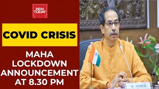 Maharashtra Lockdown Announcement Expected At 8.30 PM | Breaking News | Coronavirus News