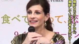 Julia Roberts/ Eat Pray Love Press Conference at Tokio thumbnail