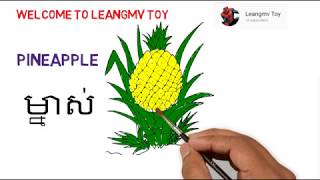 Drawing Pineapple, how to draw pineapple, coloring for kids