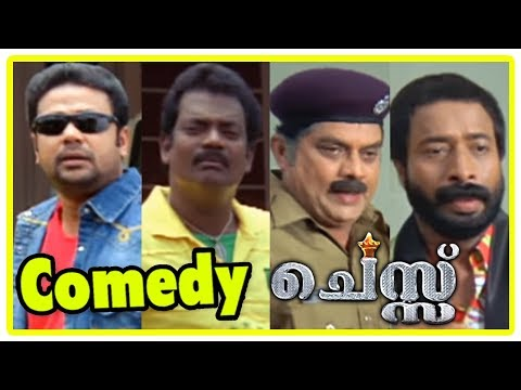Chess Malayalam Movie | Full Comedy Scenes | Dileep | Bhavana | Jagathy | Harishree Ashokan