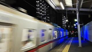 【全車オールフラット】都営浅草線5300形特急印旛日本医大行