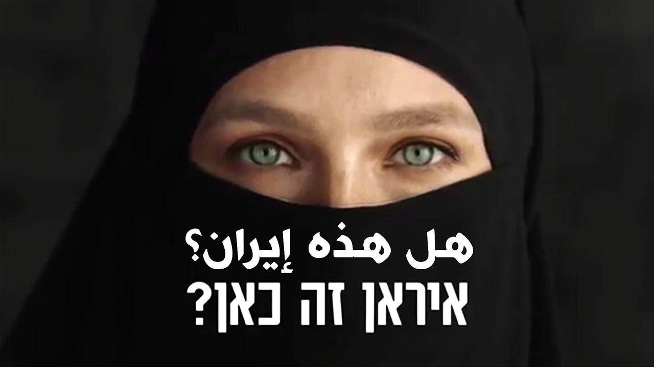 #بي_بي_سي_ترندينغ: موديل إسرائيلية ترتدي نقابا في إعلان مثير للجدل في إسرائيل
