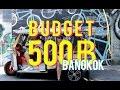 LowCost Thailand - Bangkok (เจริญกรุง)