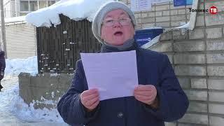Владимирская пенсионерка отправила свою медаль «Ветеран труда» Владимиру Путину