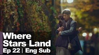 "Lee Je Hoon ""I love you.."" [Where Stars Land Ep 22]"