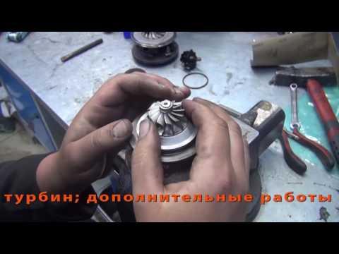 Ремонт турбины на Range Rover. Ремонт турбины на Range Rover в СПб.