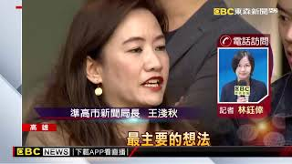 韓就職典禮邀請函 藏頭詩「高雄起飛」 民眾:有創意