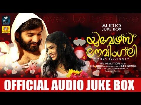 Yours Lovingly  Official Audio Jukebox 2017 | Alby & Amy  | Biju J Kattackal