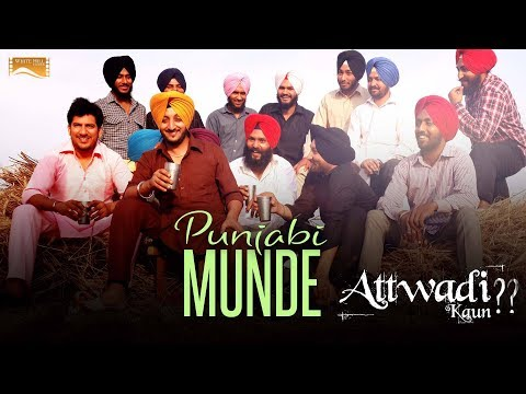 Punjabi Mundey (Full Song) Inderjit Nikku - New Punjabi Songs 2017- Latest Punjabi Songs 2017