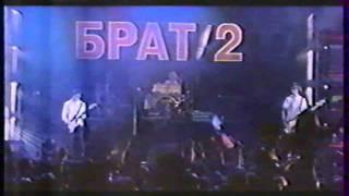 Океан Ельзи - Той день (концерт Брат-2).mpg