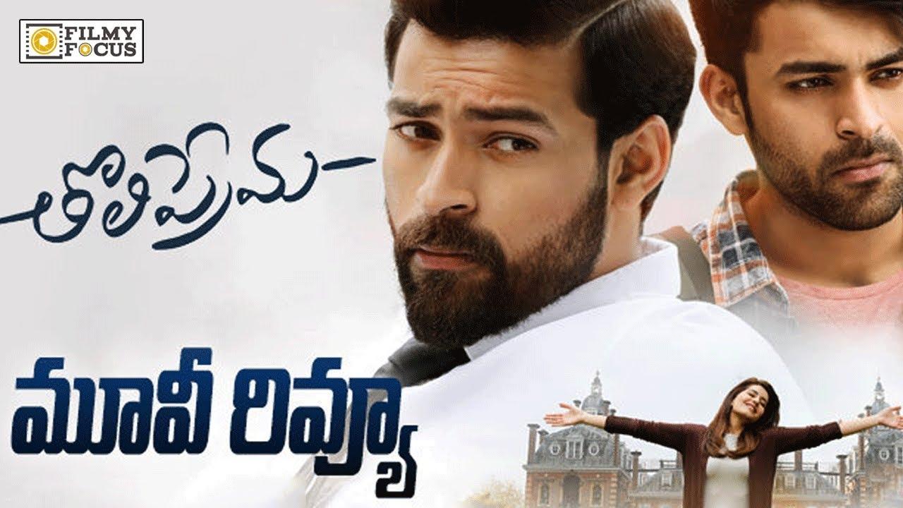 Tholi Prema Movie Review Rating Tholiprema Story Varun Tej Raashi Khanna Filmyfocus Com