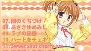 「シスタープリンセス~12人の天使たち~」アレンジCD 『12 Sister Arrangements』 試聴パートII