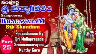 SAMPOORNA BHAGAVATHAM-PART-25 (8th SKANDAM - 1/5)- Sri Mallapragada Sreemannarayana Murthy GARU