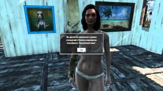 Fallout Show Выход 8 Отношения с Пайпер