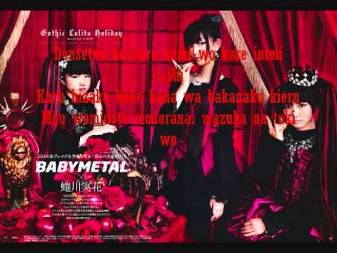 BABYMETAL - Headbanger (LYRICS)