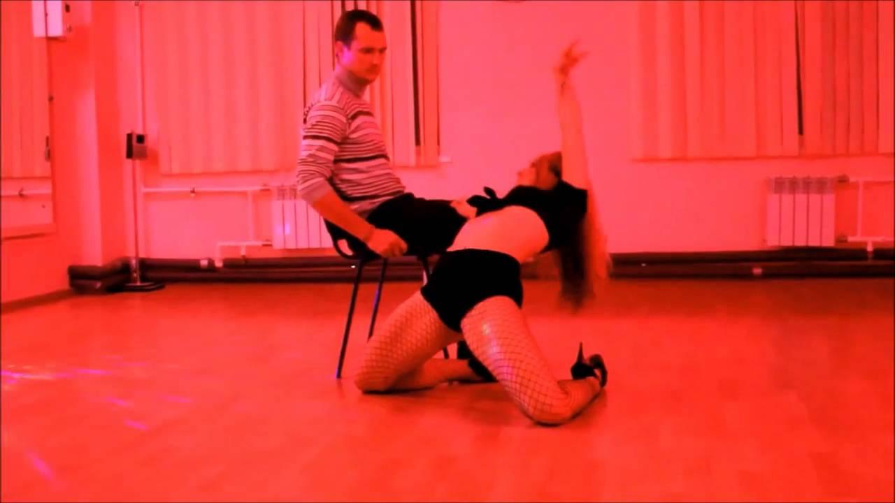 Сексуальный танец для любимого урок
