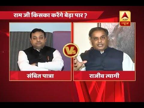 Big Debate: BJP spokesperson Sambit Patra losses his temper over question on Lord Rama