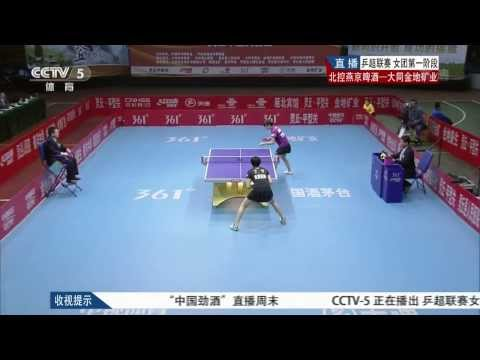 2013 China Super League (women) Datong VS Beijing [HD] [Half 3rd Game & 4th Game Full]
