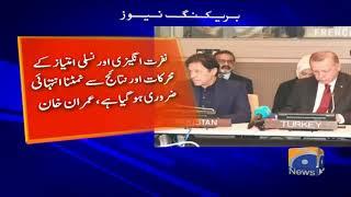 Mazhab Aur Aqaaid Ki Bunyad Par Tashaddud Aur Imtiaz Main Izafa Horaha Hai   PM Imran