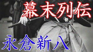 日本の歴史を知るうえで欠かせない偉人達や 戦、城郭などを簡単に説明するチャンネルです。 歴史が詳しい方、これから覚えようとする方にも...