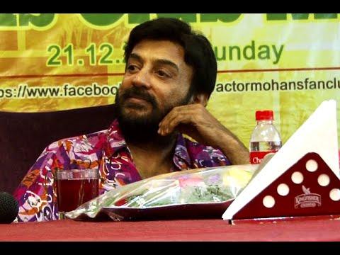 Actor Mohan Fans Meet Event Video