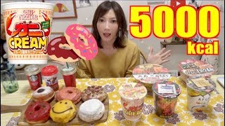 【MUKBANG】 Cute & Luxurious Doughnuts With Cup Noodles! 5 Types [5000kcal] [CC Available]