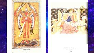 В.ПреобРАженская о Великой Софии и о пророчествах Явления Матери Мира
