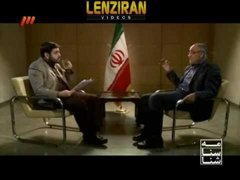 Minister of education of Mohamad Khatami Hossein Mozafar interviewed by Shenasnameh