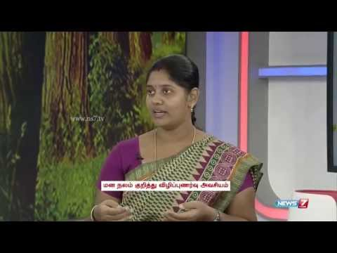 Is technology addiction taking over your life? | Maiyam | News7 Tamil