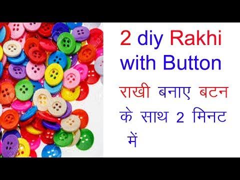 2 diy Rakhi making idea/How to make Rakhi with Button/Best out of waste/diy rakhi/Creative Art